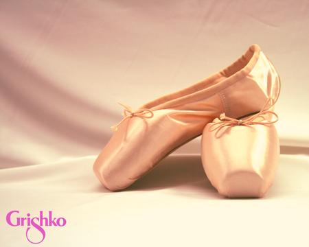 punte danza classica grishko novice